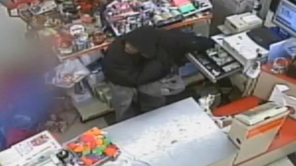 Armed robbery at Bolton Rd. Family Dollar - Feb. 15, 2013